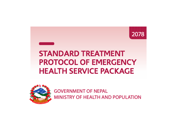 Standard treatment protocol of the emergency health services package